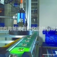 CCD螺纹检测系统 精密光学测量设备 非标自动化设备
