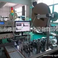 HDMI全自动生产线 精密光学测量设备 非标自动化设备