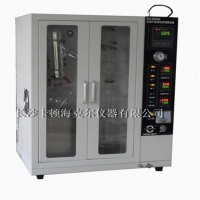 高真空减压蒸馏测定器SH/T0165