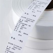 东莞常平横沥大朗东坑桥头空白布标打印带