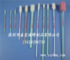 深圳益宝棉签厂家批发2017新款 无尘布 防静电 净化棉签