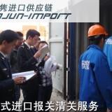 打印机香港进口代理|清关|报关运输