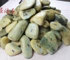 【景赛赌石】黄沙皮翡翠赌石原石各大场口翡翠