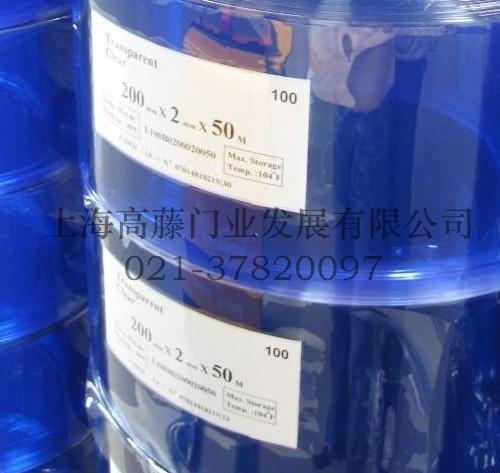 PVC各种防静电薄膜、pvc门帘、透明pvc门帘