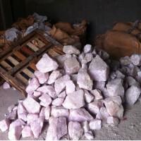 尼日利亚铜矿进口铜矿进口仓储报关黄埔港银精矿报关