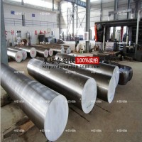 国产P20塑料模具钢 抚顺P20模具钢 可以加工