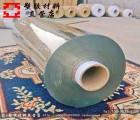 ��塑胶材料 龙塑PVC透明软胶皮玻璃软板软胶板地面贴软板水晶