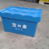 上海塑料托盘/塑料周转箱厂家直接销售