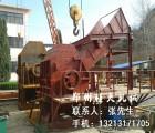 粉碎废金属门的机械设备