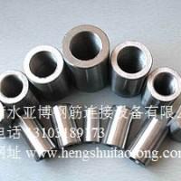 深圳14钢筋连接套筒|钢筋直螺纹套筒|钢筋套筒厂家