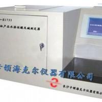 石油产品水溶性酸及碱测定器GB/T259