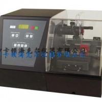 润滑脂齿轮磨损试验仪SH/T0427