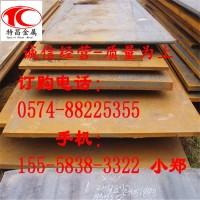 鞍钢Q345C低合金高强度钢板/Q345C中厚板/切割零售