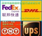 国际出口充电宝空运到老挝涂料,精油空运到万象