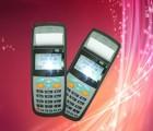 手持超市会员刷卡机带GPRS通讯打印小票功能