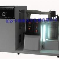 冷冻机油化学稳定性测定器SH/T0698