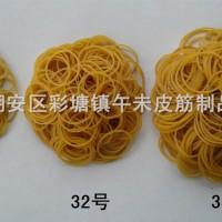 不锈钢用橡皮筋五金制品橡胶圈食品膜袋橡皮圈