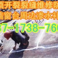 东莞长安屋面防水补漏