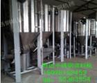 供应淄博潍坊塑料粒子搅拌机加热烘干混色机厂家