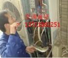 承包酒店工厂空调安装维修维护清