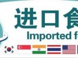 广州黄埔港货物找哪家公司做进口清关 黄埔港进口报关代理