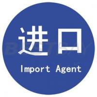 香港香港家具买单进口