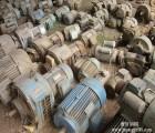 二手电动机回收 旧水泵回收 北京工厂旧机器设备回收