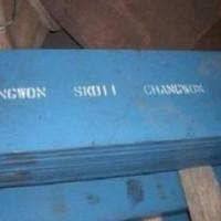 供应CR12MOV模具钢,首选天成模具材料,