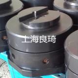 液压离合器