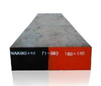 FDAC模具钢价格低尽在天成模具材料