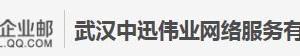 腾讯企业邮箱邮件提醒你定期修改密码 武汉企业邮箱价格