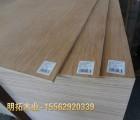 家具多层板-奥古曼冰糖果E1家具胶合板