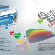 江苏seo营销_专业江苏seo营销反馈的问题有哪些?