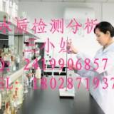 镁合金成分分析 镁锭化验 镁粉检测