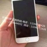 苹果香港官网供应价iPhone6 plus手机