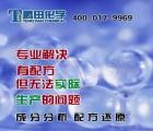 环保钝化液、皮膜剂、铜抗氧化剂、三价铬黑锌水、软膜防锈油分析