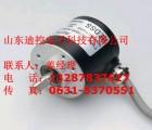 承德市批发编码器zsp4006-003g-600b-12-2