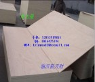 供应奥古曼贴面杨木芯CARB胶合板,家具板,多层板