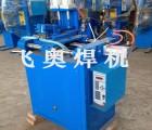 电阻焊机焊接有哪些优点8