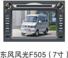 东风风光F505 风行景逸dvd导航仪4S店专用金吉轩正品