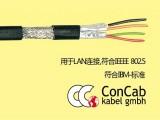 广州lappcable电缆lappcable电缆德国lappcable电缆
