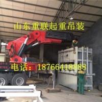 滨州设备搬运_山东重联(图)_设备搬运公司