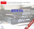 供应德国葛利兹1.2311
