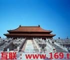 北京空间服务器企业邮箱虚拟主机VPS