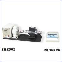 动态扭矩测试仪SDN-10-20N.m测试仪 扭矩仪上海思为
