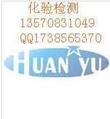 13570831镁合金金属材质分拉伸测试