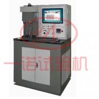 MRS-10A微机控制四球摩擦试验机厂家