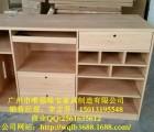 供应中国农业发展银行家具-WQ-D25封闭式现金柜员桌