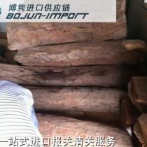 越南黄花梨进口报关|代理|清关|流程|手续|费用博隽