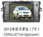 丰田逸致 卡罗拉dvd导航仪高清数字屏1080P